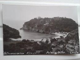 Grèce - Corfu - Paléocastritsa - Grèce