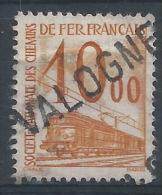 SZ--324C. PETIT COLIS - N° 46,  Obl.  ,   Cote 3.00 € , PAPIER TRES BLANC, DERNIER  TIRAGE, SANS FILIGRANE, - Colis Postaux