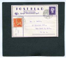 Nederlands-Indië Postblad 1949 Nr.6 - Netherlands Indies