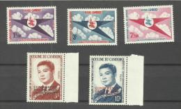 Cambodge N°150 à 152, 159, 160 Neufs** Cote 3.30 Euros - Cambodge