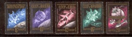 Russia (USSR) 1976 MNH Interkosmos Program For Scientific & Experimental Research Set Of 5, Scott Cat. No. 4489-4493 - Russia & USSR