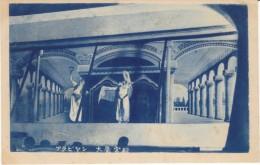 Japan Circus Card, Arabian Castle Performance Entertainment, C1920s Vintage Card - Other