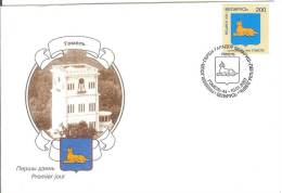 Belarus 2001 FDC Coat Of Arms Of Gomel Lynx, Heraldry - Bielorrusia