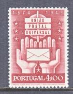 PORTUGAL  716   ** - 1910-... Republic