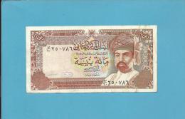 OMAN - 100 BAISA - 1994 - P 22.d - Sultan Qaboos Bin Sa'id- 2 Scans - Oman