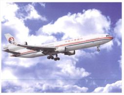 (543) China Eastern Airlines - MD11 Aircraft (back Of Card Printed Upside Down) - 1946-....: Moderne