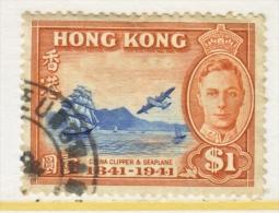 HONG KONG 173   (o) - Hong Kong (...-1997)