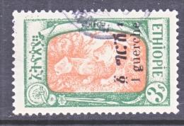 ETHIOPIA  146   (o) - Ethiopia