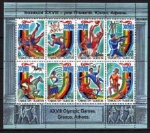 Tajikistan 2004.Olympic Games Athens.Sport.M/S MNH - Tadjikistan