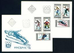 FDC 2527 Bulgaria 1976 / 2 Winter Olympic Games INNSBRUCK 76 / Skating Eisschnellauf  /Olympische Winterspiel - Skateboard
