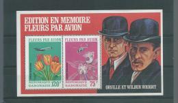 GABON (REPUBLIQUE)  1971 POSTE AERIENNE   Y.T BL 18  MNH/** HISTOIRE DE L'AVIATION-LES FRERES WRIGHT - Gabon (1960-...)
