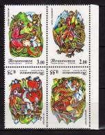 Tajikistan 2006.Orient Tales.MNH Inverted (tête-bêche) - Tadjikistan