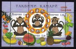 Tajikistan 2004.Year Of The Monkey,fruit,M/S MNH.Celebrations > Chinese New Year - Tadjikistan