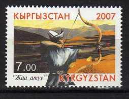 KYRGYZSTAN – 2007.Sport / Bowman.MNH - Kirgisistan