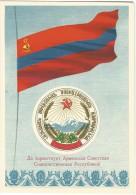 CPM Du Drapeau De La République Socialiste Soviétique D Arménie - Armenië