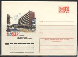 RUSSIA USSR Stamped Stationery Ganzsache 11509 1976.08.11 MOLDOVA Cisinau Hotel - 1923-1991 URSS