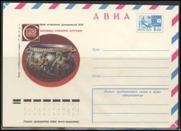 RUSSIA USSR Stamped Stationery Ganzsache 11524 1976.08.23  Air Mail UKRAINE Scythian Treasure Museum - 1970-79