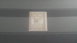 LOT 258112 TIMBRE DE FRANCE NEUF* N�46 VALEUR 14,5 EUROS