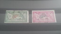 LOT 258114 TIMBRE DE FRANCE OBLITERE N�207/208 VALEUR 57 EUROS