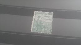 LOT 258189 TIMBRE DE FRANCE OBLITERE N�149 VALEUR 20 EUROS