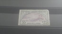 LOT 258190 TIMBRE DE FRANCE OBLITERE N�152 VALEUR 160 EUROS