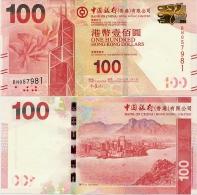 HONG KONG - BoC         100 Dollars        P-343b       1.1.2012       UNC - Hong Kong