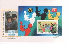 CORÉE ANNÉE INTERNATIONALE DE L ENFANT 1979 PREMIER JOUR FDC 1 BF - UNICEF