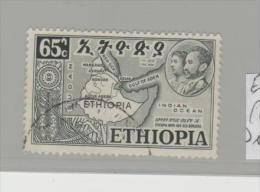 Ethiopia Mi.Nr. 322 (1952) Landkarte O - Äthiopien