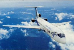 Aerei Tupolev TU-154 M Aircraft Slovak Airlines TU 154 Aviation Aiplane Planes Flugzeuge ISSUE - 1946-....: Era Moderna
