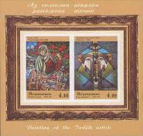 Tajikistan 2012 Painting Of The Tadjik Artists IMPERF SS MNH - Tajikistan