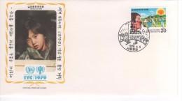 COREE ANNÉE INTERNATIONALE DE L ENFANT 1979 PREMIER JOUR FDC 05 05 1979  1 TIMBRE - Non Classés