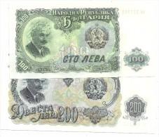 Bulgaria Lot 100-200 Leva 1951 UNC .S. - Bulgaria