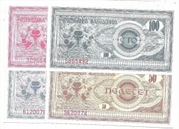 Macedonia Lot 10-25-50-100 Dinara 1992 UNC .S. - Macedonia