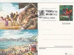 España Entero Postal Nº 115 USADO - 1931-....