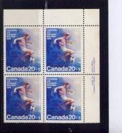 CANADA 1975. # B12, TEAM SPORTS,  MNH    UR BLOCK - Ongebruikt