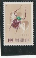 TAIWAN YT 253 MI286 NEUF* MH INSECTES INSEKTEN 1958 - 1945-... République De Chine