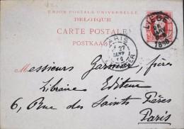BELGIQUE - Carte Postale - Postkaart - Entier Postal  - Liége Le 26.01.1886 - Entiers Postaux