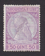 Albania, Scott #39, Mint No Gum, Skanderbeg, Issued 1913 - Albanie