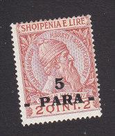 Albania, Scott #47, Mint Hinged, Skanderbeg Surcharged, Issued 1914 - Albanie