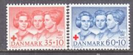 DENMARK  B 32-3  **  RED  CROSS - Denmark