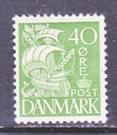 DENMARK  238  Type  I     *  1933-4  Issue - 1913-47 (Christian X)