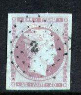 Superbe N° 5 !!! - 1861-86 Grands Hermes