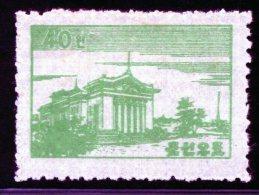 Korea 1956, SC #101, Moranbong Theatre - Sonstige