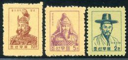 Korea 1959, SC #157-59, Renowned General & Politician - Célébrités