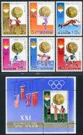 Korea 1976, SC #1491-97, 6V+S/S, 21st Olympic Games - Summer 1976: Montreal