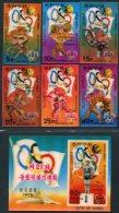 Korea 1976, SC #1570-76, 6V+S/S, 3D, 21st Olympic Games - Summer 1976: Montreal