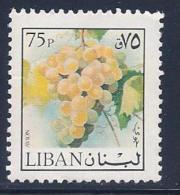 Lebanon, Scott # C665 Unused No Gum Flower, 1973 - Lebanon