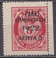 GREECE 1923 1922 Overprint Crete Postage Due Of 1908 5 L / 5 L Small ELLAS Red Vl. 386 MH - Griekenland