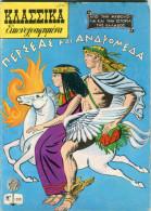 """Greece- Greek """"Classics Illustrated"""" Comics - Greek Mythology's """"Perseus And Andromeda"""" - Libros, Revistas, Cómics"""