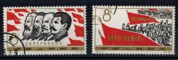 "VR China 1964 ""1. Mai, Tag Der Arbeit"",  MiNr.  786+787 - 1949 - ... Volksrepublik"